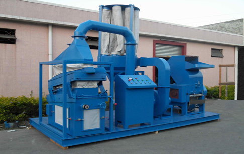 Scrap copper wire recycling machine for sale