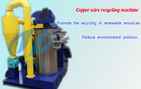 Industrial scrap copper wire recycling machine