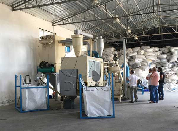 medical blister pack recycling machine