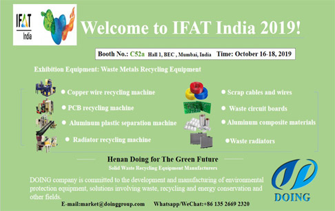 Doing Group will wait you at 2019 India International Environmental Expo