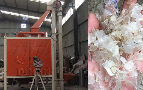 One set plastic silicon rubber separation machine was successfully installed in Australia