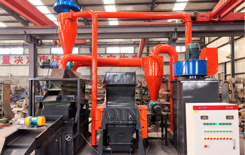 Commissioning of copper wire granulator machine ordered by Ireland customer