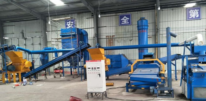 lithium battery recycling plant