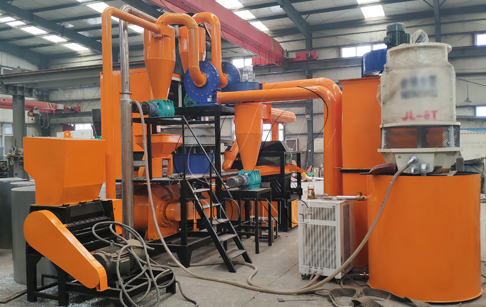 DOING company aluminum plastic separation machine will be installed in Ireland