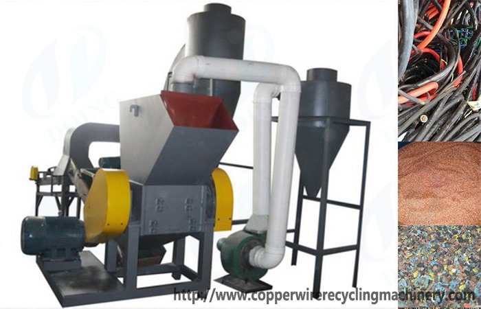 copper wire granulator equipment
