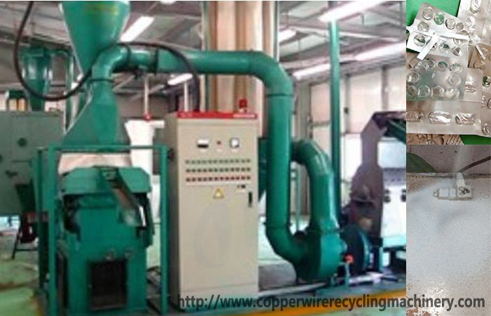 aluminum menicine plate recycling machine