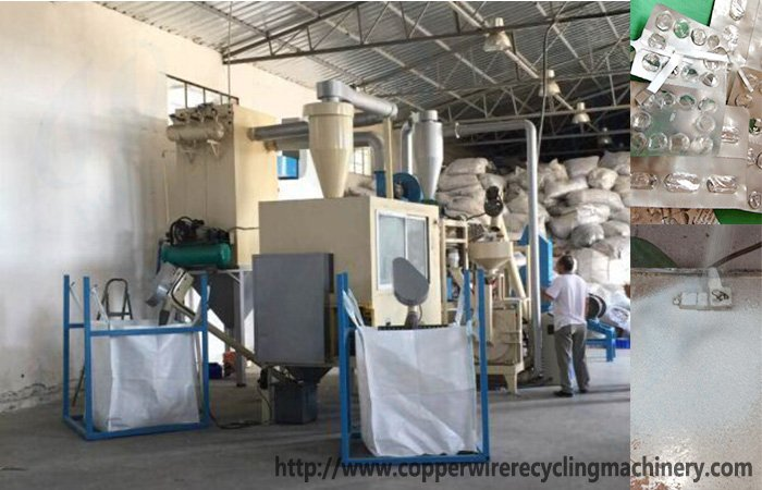 aluminum medicine plate recycling machine