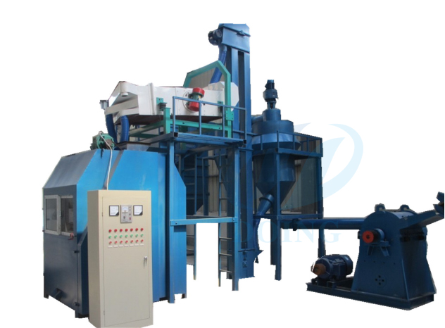 Medicsl blister package recycling machine