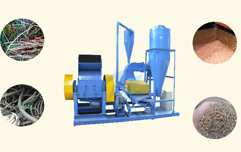 scrap copper cable recycling machine