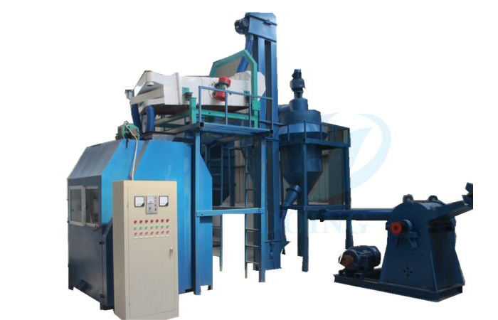 medcial blister package recycling machine